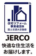 jerco